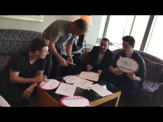 画像: Backstreet Boys try to write Japanese youtu.be