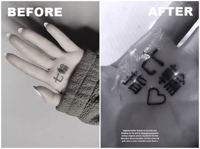 画像: 新曲「7rings(セブン・リングス)」の日本語訳「七つの指輪」から「つの指」を省略して、「七輪」というタトゥーを入れたアリアナだったが、「七輪」だと焼肉用器具の「七輪(しちりん)」という意味にもとれることから間違いを指摘する声が殺到。その後、「七輪」の下に「指」と♡の絵文字を追加で彫って修正した。