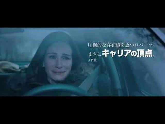 画像: 『ベン・イズ・バック』予告編 www.youtube.com