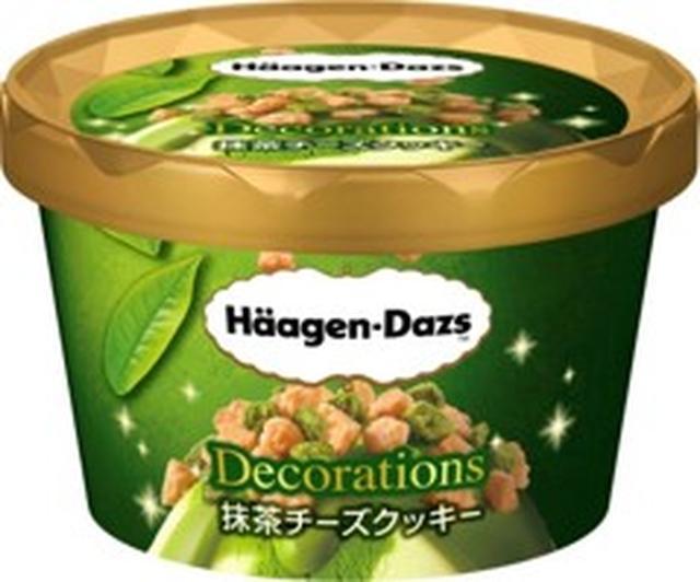 画像6: ハーゲンダッツ新作は混ぜて食べる!アーモンドキャラメルクッキー、抹茶チーズクッキー