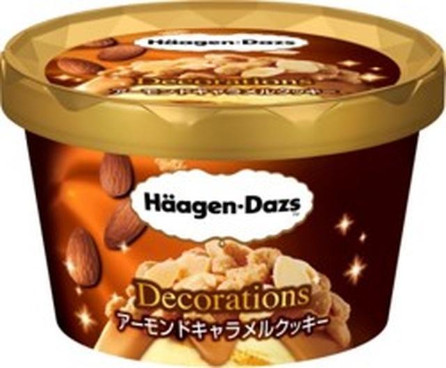 画像5: ハーゲンダッツ新作は混ぜて食べる!アーモンドキャラメルクッキー、抹茶チーズクッキー