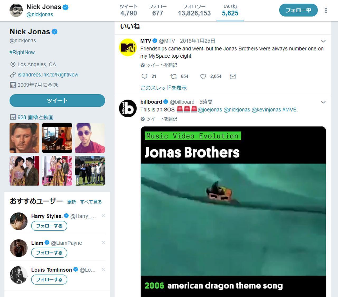 画像3: ジョナス・ブラザーズ、2019年にバンド名を変えて再結成か?