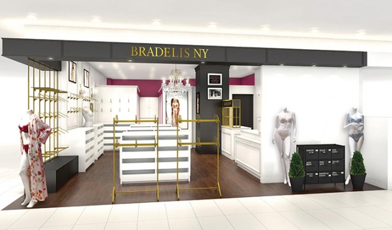 画像1: おしゃれと補整を叶える、ブラデリスニューヨークがオープン