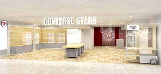 画像1: コンバースから新ブランド「コンバース スターズ」が誕生