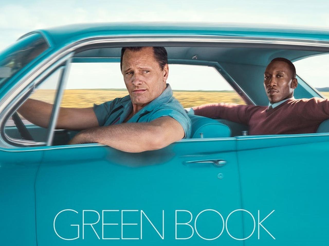 『グリーンブック』、演出みたいな「あのシーン」も実話だった!