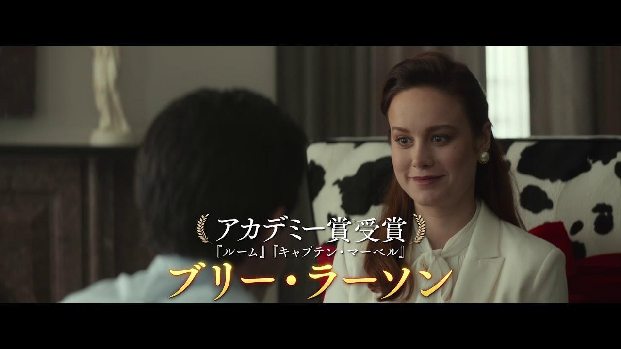 画像: 6/14(金)公開『ガラスの城の約束』120秒本予告 www.youtube.com