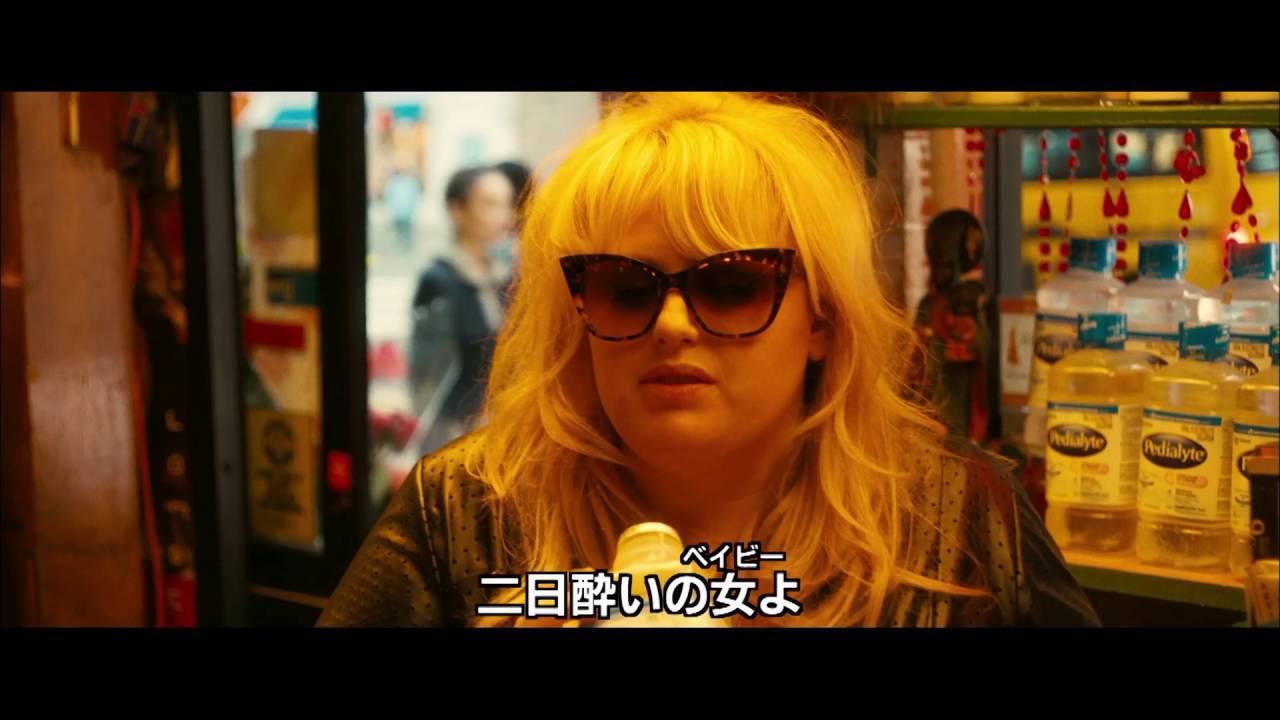 画像: ブルーレイ&DVD『ワタシが私を見つけるまで』トレーラー 11月18日リリース www.youtube.com
