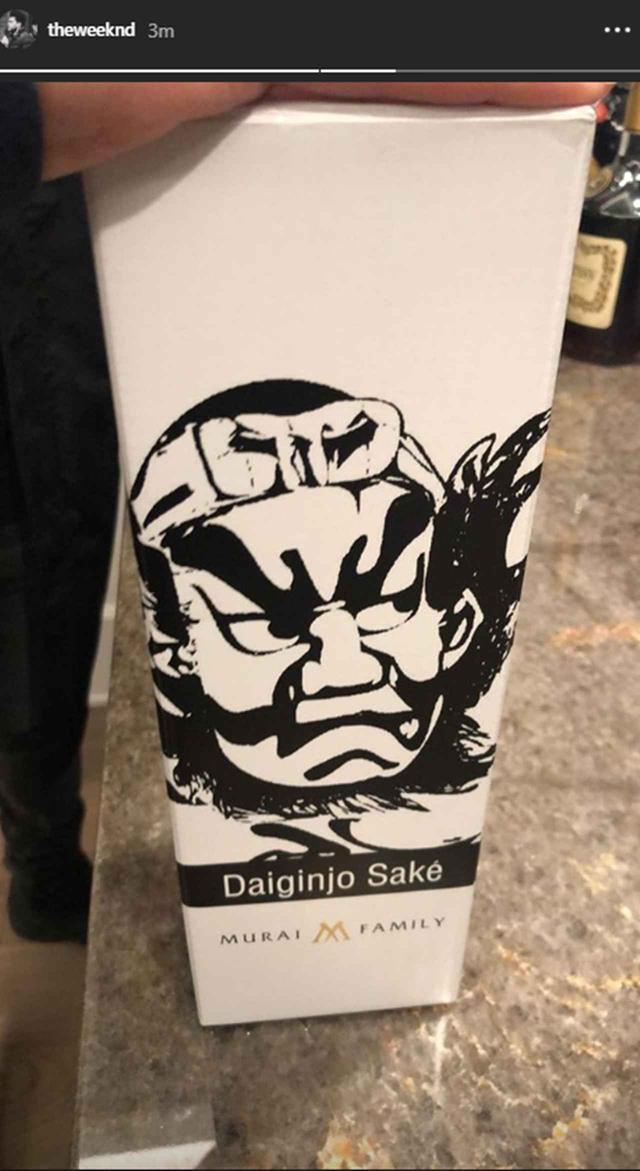 画像2: ザ・ウィークエンド、最近ハマっているのは日本のウイスキー