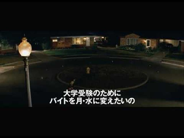 画像: 映画『ローラーガールズ・ダイアリー』予告編 www.youtube.com