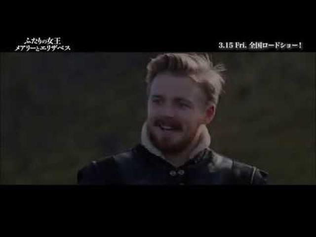 画像: 『ふたりの女王』本編抜き映像 www.youtube.com