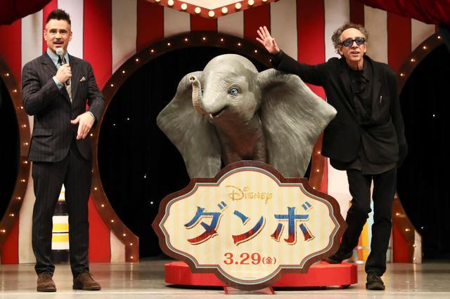 画像: ジャパン・プレミアでのコリン・ファレルとティム・バートン監督。コリンは14年ぶり、バートン監督は2年ぶりの来日となった。