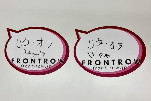 画像2: リタ・オラの日本語サイン