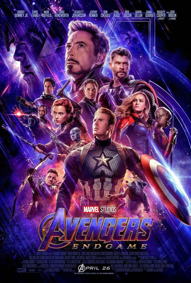 画像: Avengers/Twitter