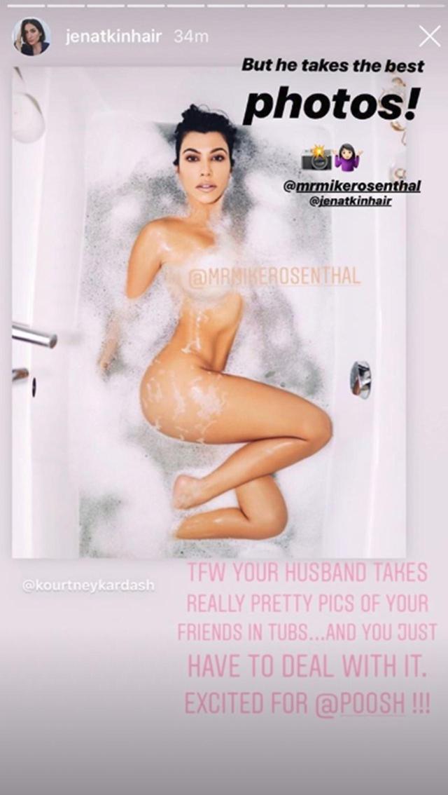 画像: コートニーの全裸写真にカメラマンの妻が憤慨!?