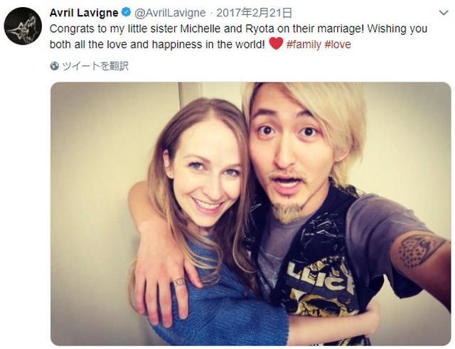 画像: ミシェルとRyotaの結婚を祝福したアヴリルのツイート。