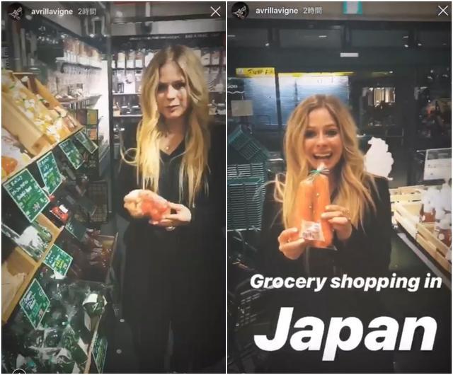 画像3: アヴリル、スーパーでお買い物