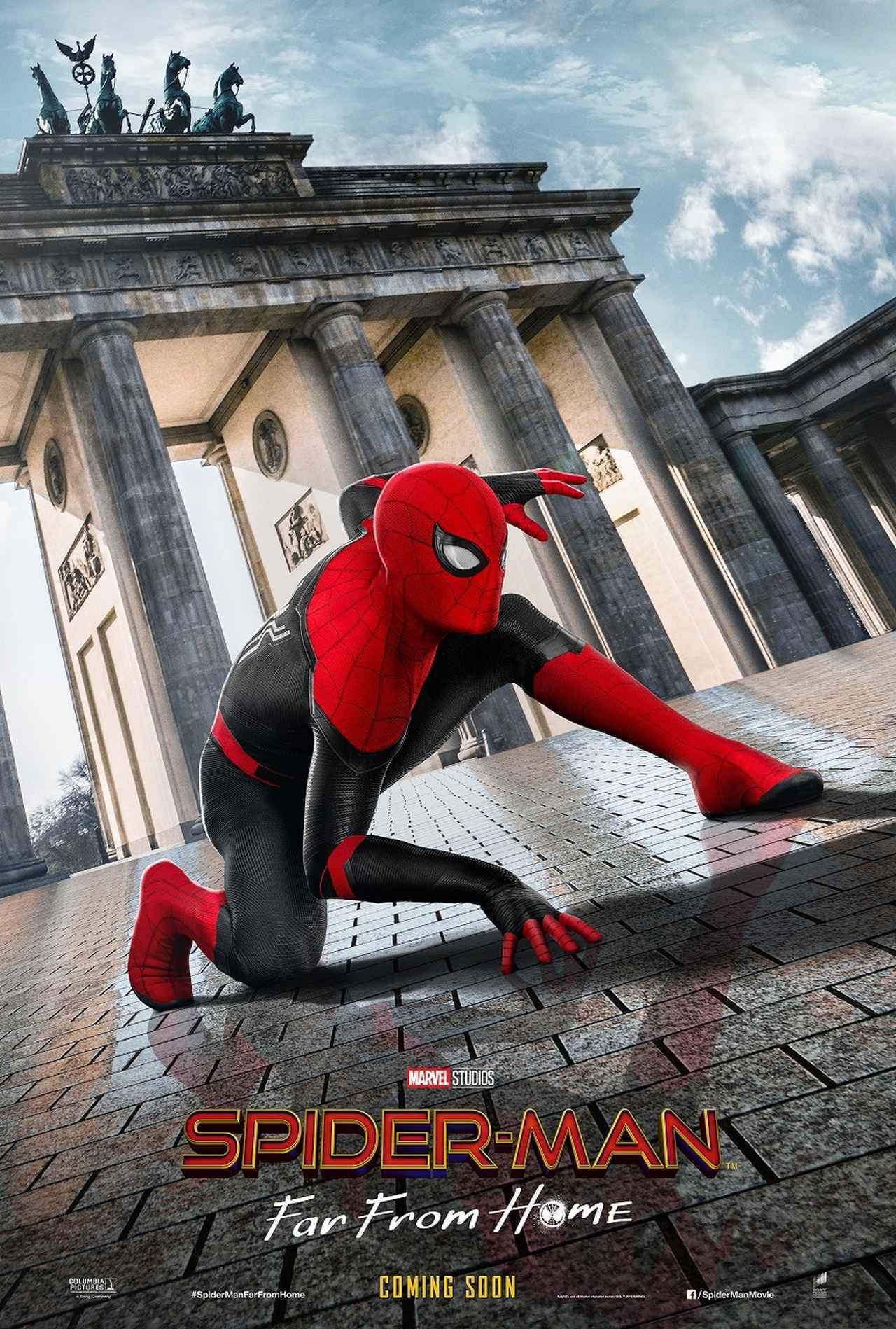 画像4: 『スパイダーマン:ファー・フロム・ホーム』ポスター公開