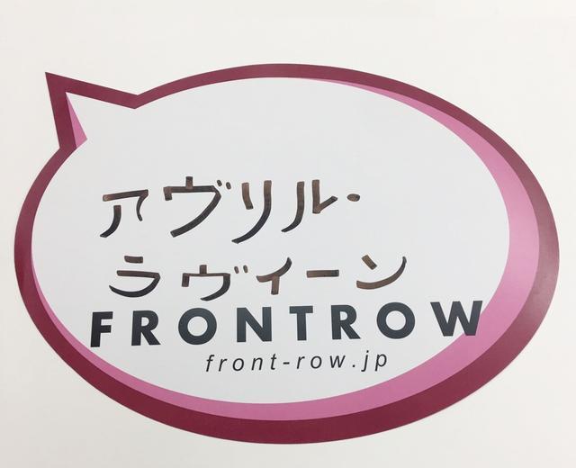 画像1: ©Frontrow