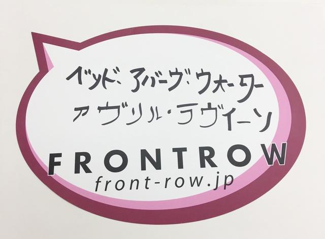 画像2: ©Frontrow