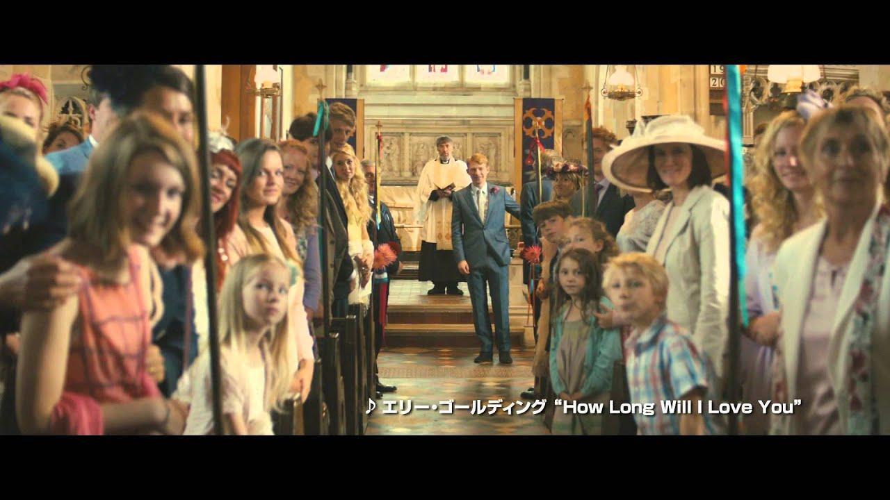 画像: 映画『アバウト・タイム ~愛おしい時間について~』予告編 www.youtube.com