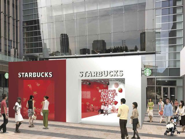 画像: レッドとホワイトの「イチゴのふたご店」が期間限定オープン
