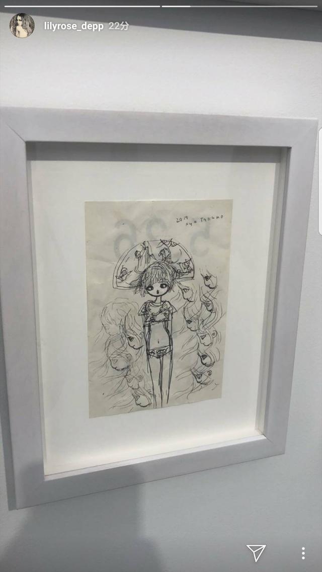 画像1: リリー・ローズ・デップが愛する日本人アーティストとは?