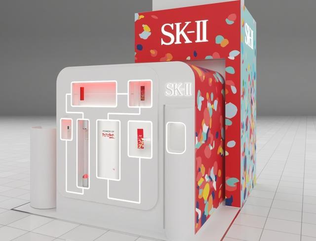 画像2: SK-Ⅱを代表するアイテムの限定デザインも先行発売