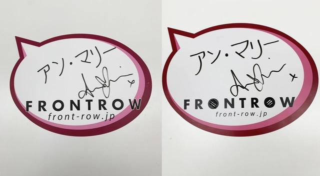 画像2: 日本語サインを2名様にプレゼント