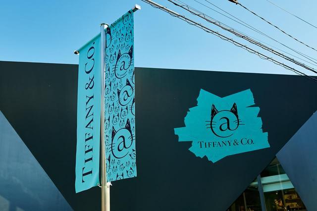 画像1: NYに次いで2店舗目!原宿にオープンした話題のティファニーカフェでイベントが開催
