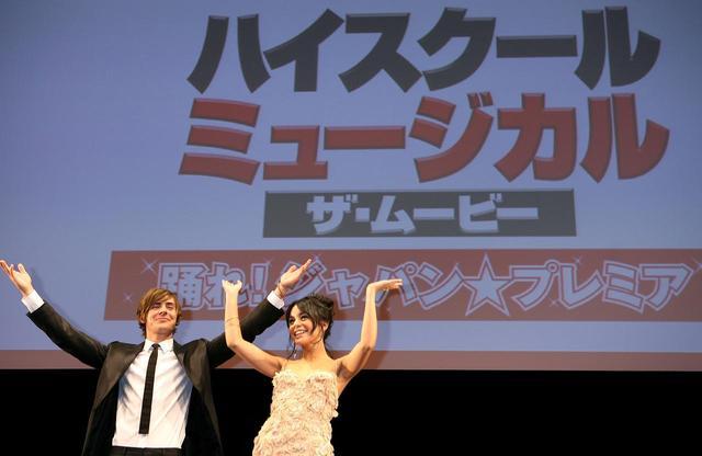 画像: 『ハイスクール・ミュージカル』のプロモーションのために来日した時のザックとヴァネッサ。