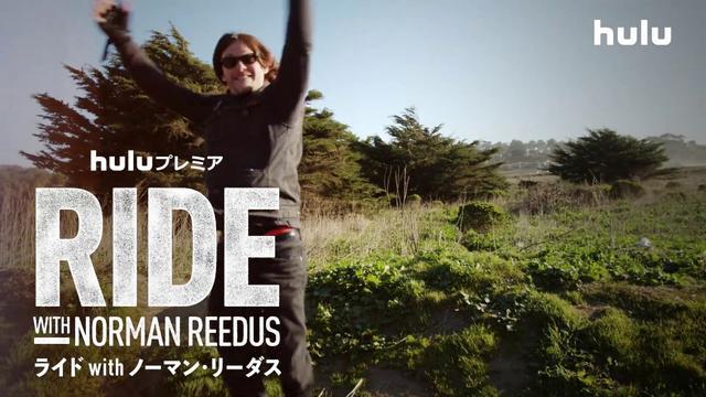 画像: Huluプレミア「ライド with ノーマン・リーダス」シーズン3 youtu.be
