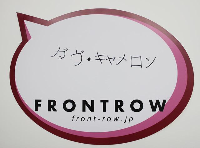 画像: ダヴ・キャメロンが初挑戦した直筆の日本語サイン。そのインタビューの様子は コチラの記事 から。©フロントロウ編集部