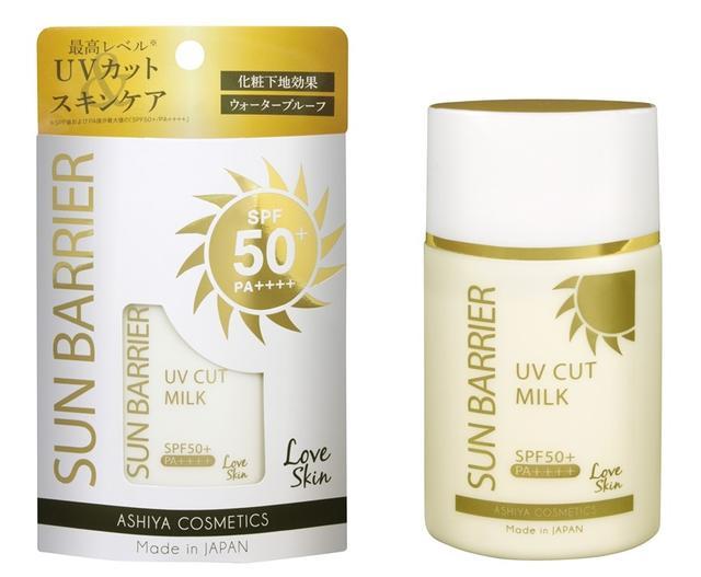 画像2: LOVESKIN サンバリア(日焼け止めミルク) 1,200円