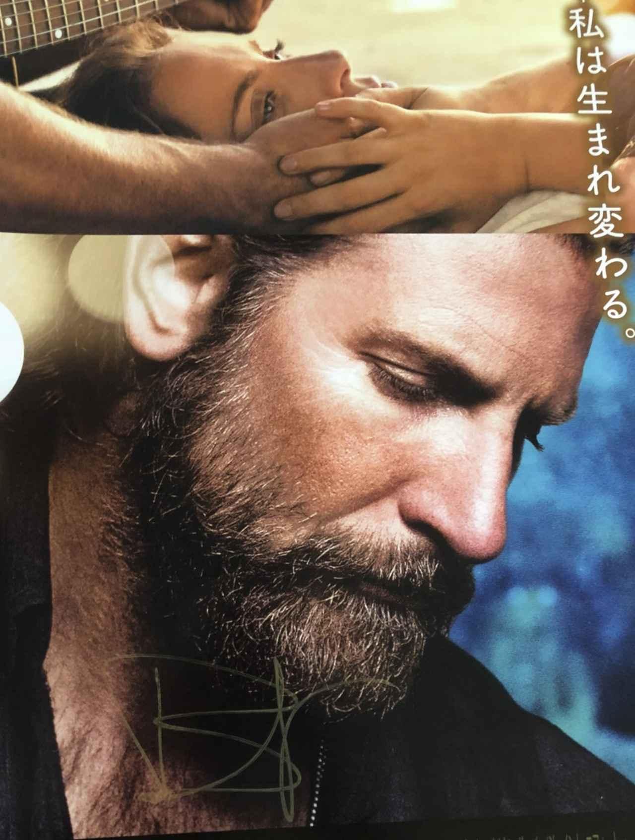 画像2: ブラッドリーのサイン入りポスターをプレゼント