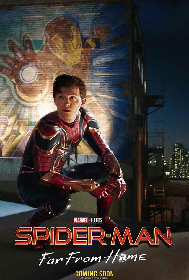 画像1: 『スパイダーマン:ファー・フロム・ホーム』新場面写真