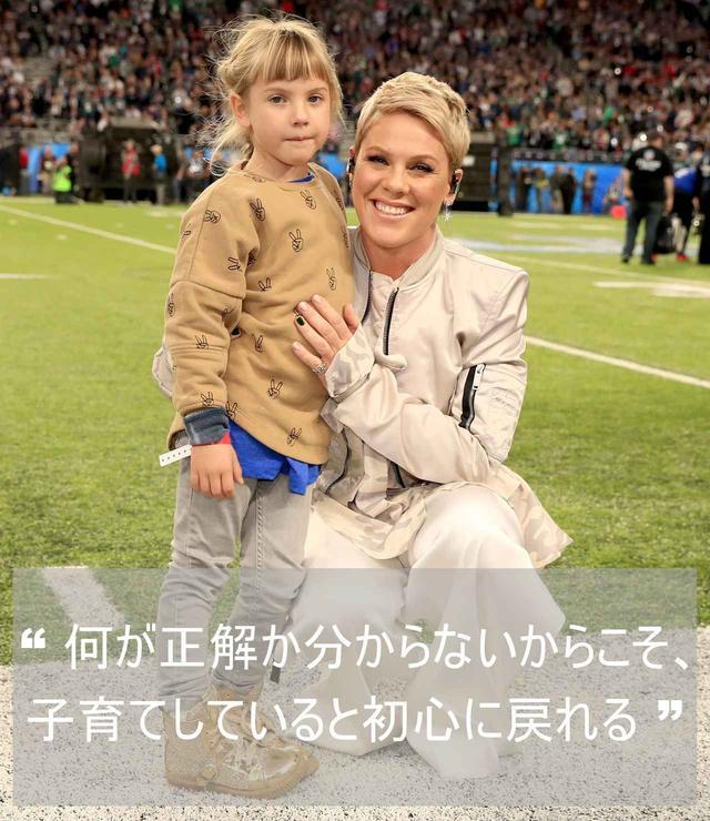 画像: 8歳になる娘ウィロウちゃん(写真)と3歳になった息子のジェイムソンちゃんがいるピンク、米Peopleに語って。