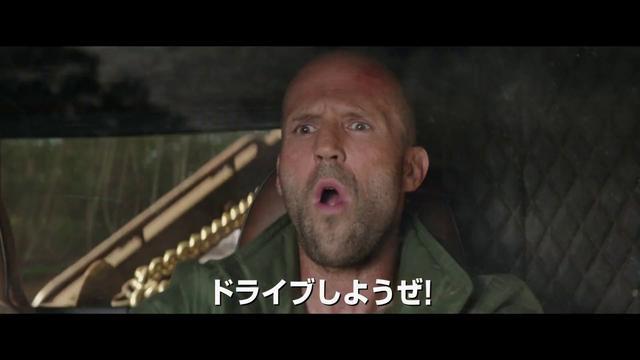 画像: 『ワイルド・スピード/スーパーコンボ』ミニコンボカスタム予告 www.youtube.com