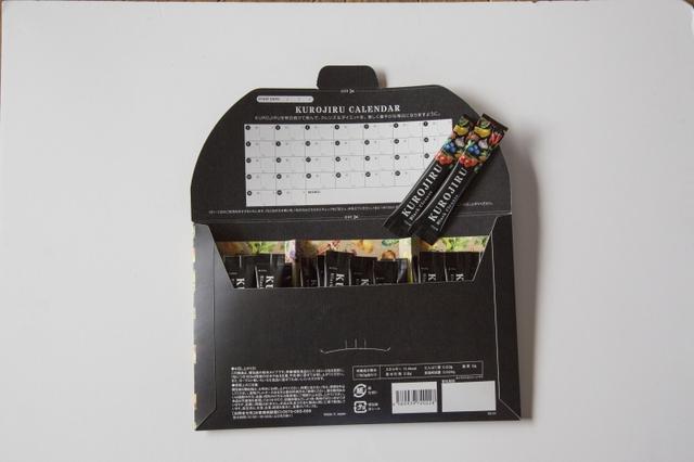 画像2: 手軽に持ち運べる! 粉末タイプ&飲み忘れ防止カレンダーつき が嬉しい