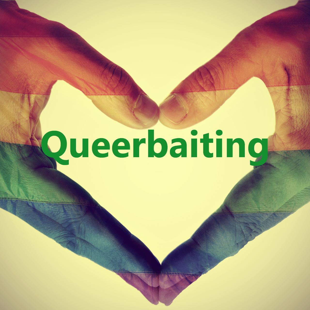 画像: LGBTQ+の注目度や話題性を搾取する「クィアベイティング」