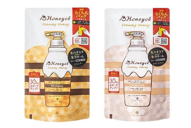 画像6: ハチミツ配合ヘアケアブランド「Honeycé(ハニーチェ)」がフルリニューアル