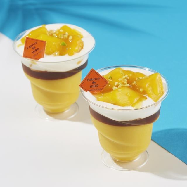 画像: 「コーヒーギャラリーヒロ」 トロピカルマンゴーパフェ (1カップ)756円