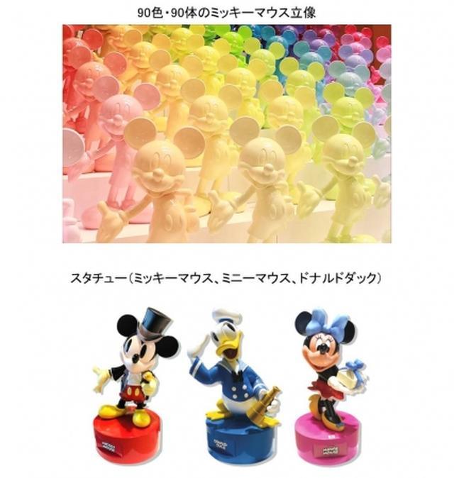 画像2: 「ディズニー ミッキー90周年 マジック オブ カラー」名古屋で初開催