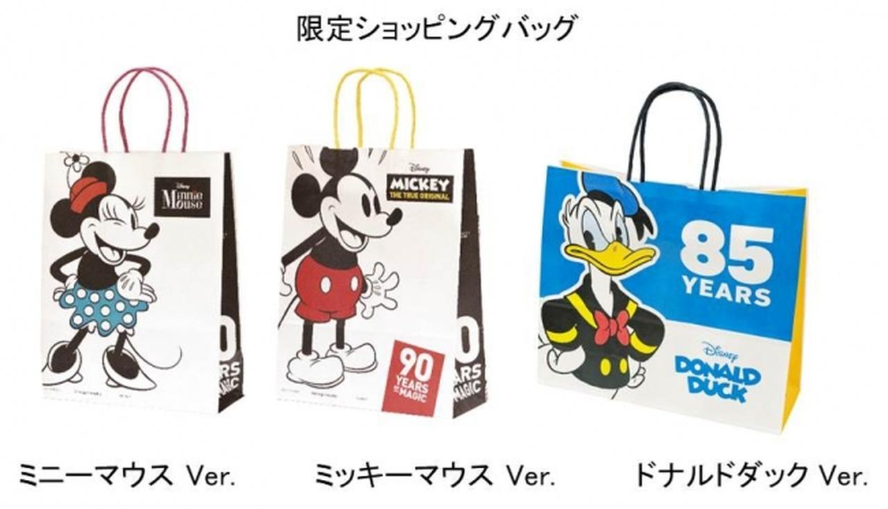 画像5: スペシャルポップアップショップで販売するミッキーマウス90周年関連商品