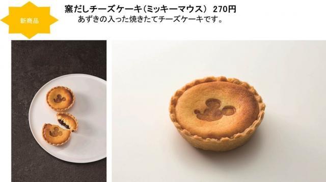 画像3: スペシャルポップアップショップで販売するミッキーマウス90周年関連商品