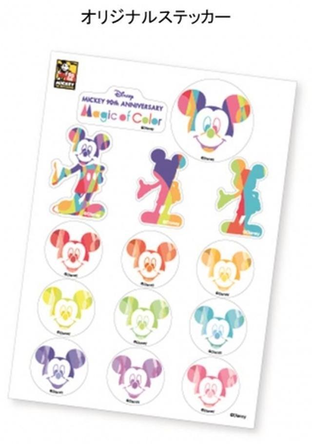 画像4: スペシャルポップアップショップで販売するミッキーマウス90周年関連商品