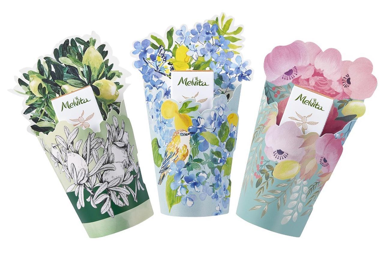 画像1: メルヴィータ、人気のタッチオイルに限定デザインが登場