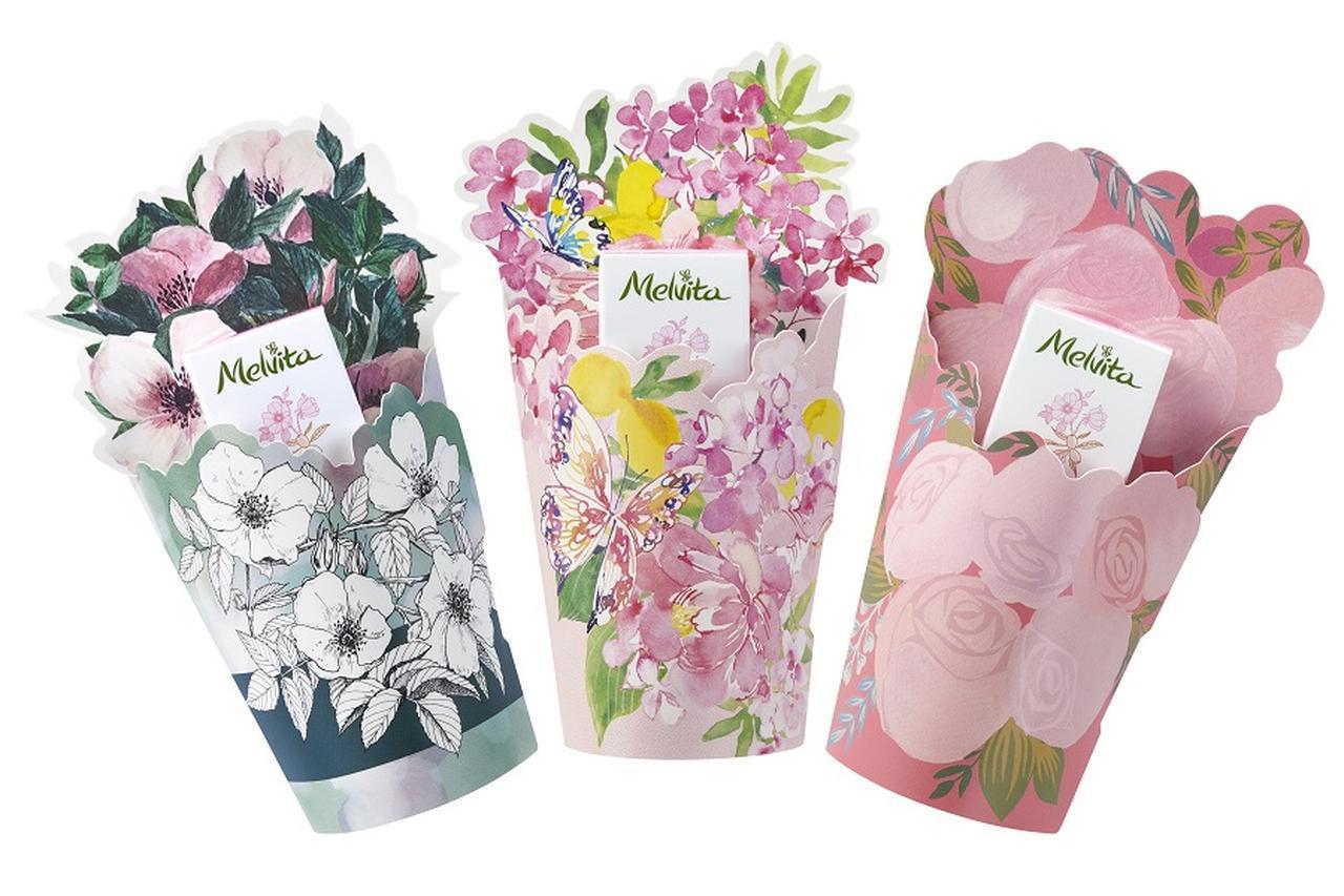 画像2: メルヴィータ、人気のタッチオイルに限定デザインが登場