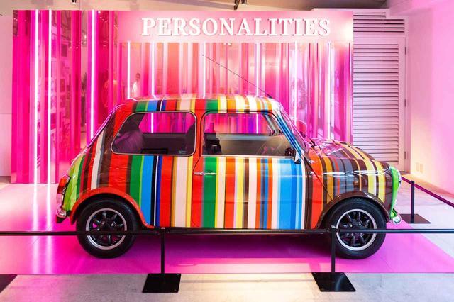 画像1: 世界に1台!ミニとポール・スミスがコラボした特別車を展示