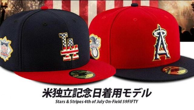 画像1: New Eraの星条旗キャップ、アメリカ独立記念日を祝して発売