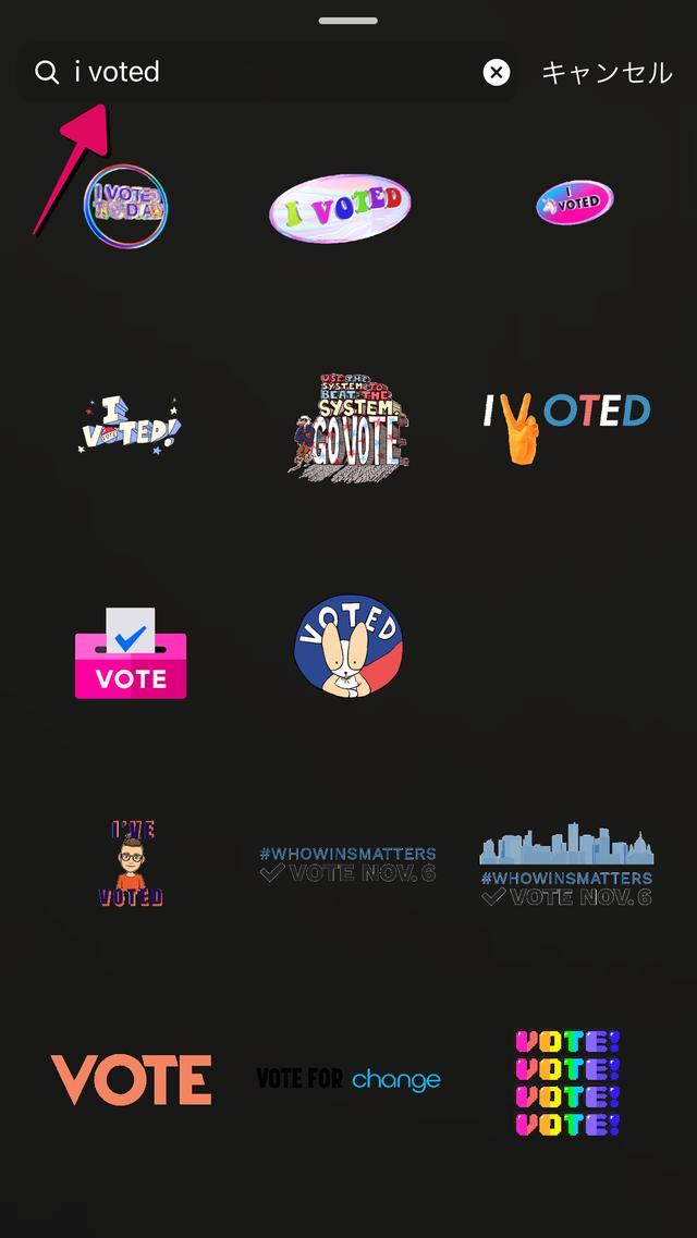 画像3: インスタグラムのストーリーを使って「I Voted」を投稿する方法